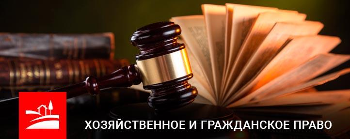 Канон, Херсон, Юридическое бюро в Херсоне, Адвокат в Херсоне, услуги адвоката херсон,