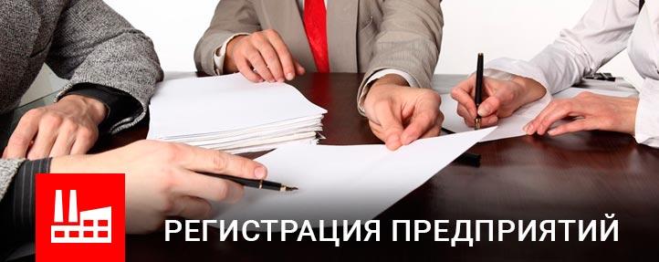 Юридическое бюро в Херсоне, Адвокат в Херсоне, услуги адвоката херсон